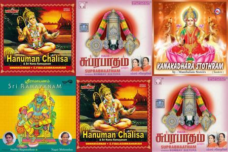 Name Ramayanam