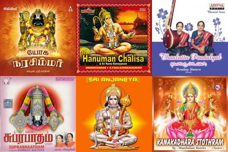 Thalamus Songs