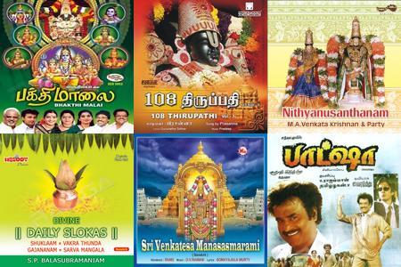 Sri Venkadesa Manasm