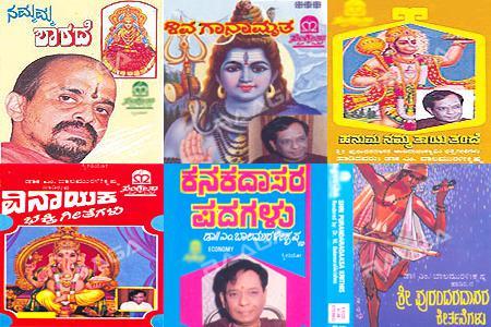 Vidyabhushana