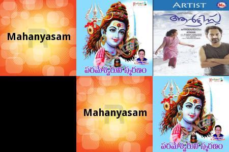 Hari Achuta Rama Sas