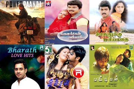 Vishan Tamil Classic