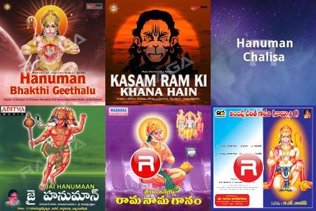 Jai Hanuma Songs