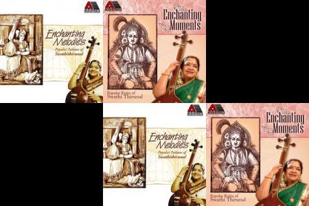 Ananths Music