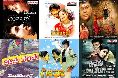 Songs - Raaga