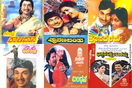 Music Kannada