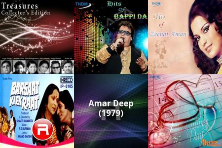 Kishor Kumar Songs