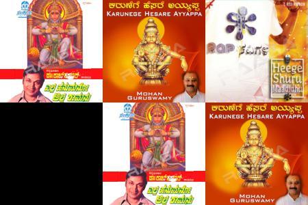 Ayappa Swami