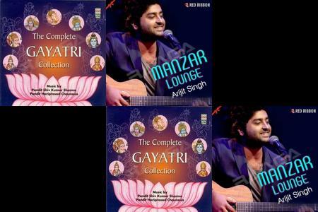Gayathri Manthra