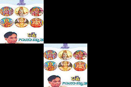 Bhimsenjoshi Kannada