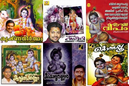 Sree Krishnan