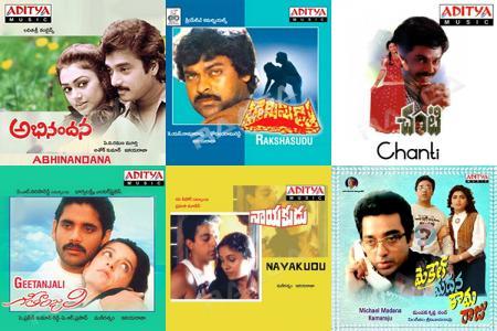 K Viswanadh Hits