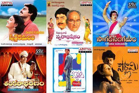 Viswanath Hits