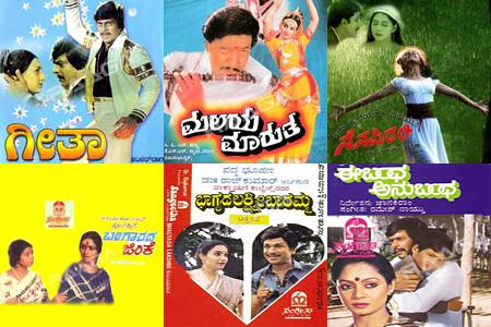 Kj Kannada List
