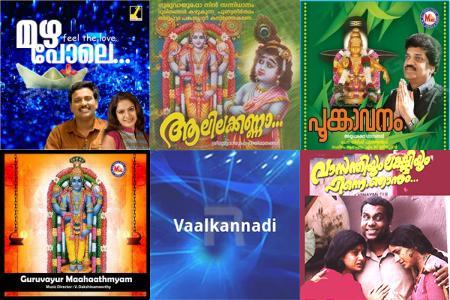 Tamil Malayalam Mix