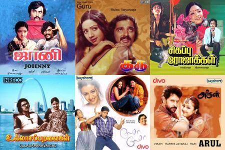Ilayaraja Songs