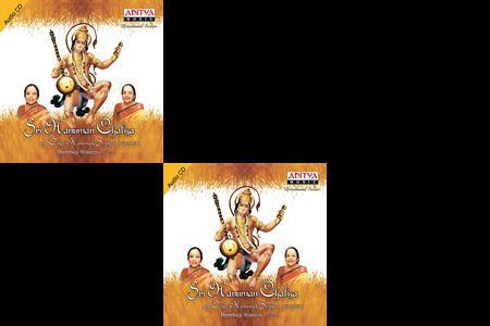 Hanumanji Stothras