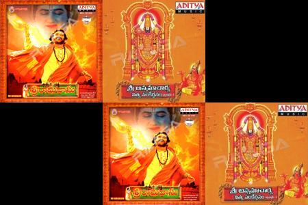 Ilayaraja_playlist