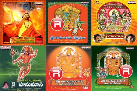 Antha Ramamayam