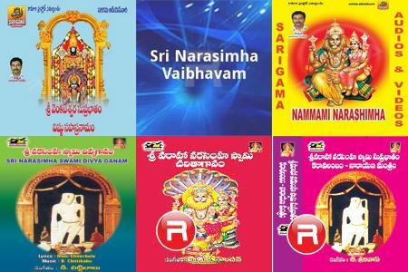 Venkatesware Songs