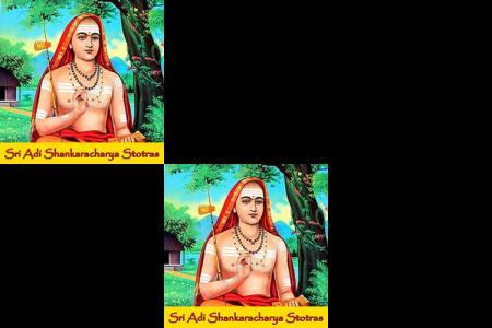 Bhagavatpada Sri Adi