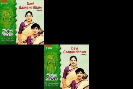 Devi Ganamrutham