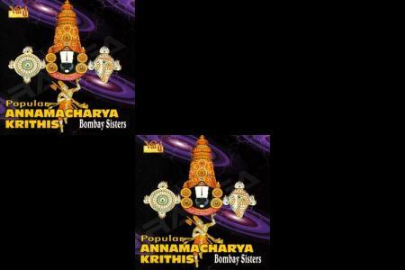 Annamaya Songs