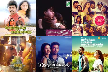 Tamil Slow Love Song