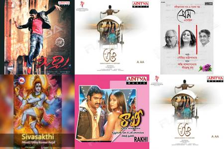 Chandu Songs