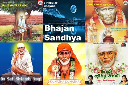 Saibaba Songs