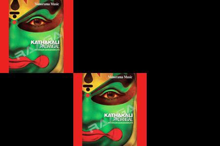 Kathakali Pathangal