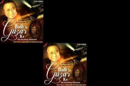 Hindi Old Melody 01