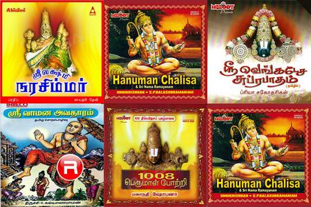 Narayanaya Ram