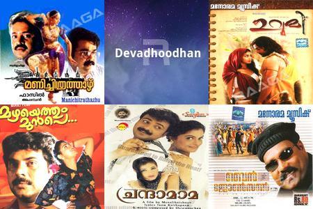 Top Hits Malayalam
