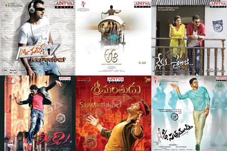 2016 Telugu Songs
