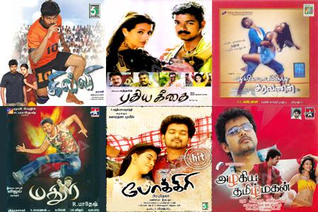 Beat Tamil Songs