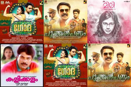 New Malayalam