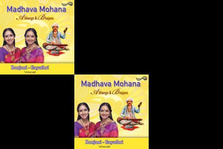 Raga Madhava Abang