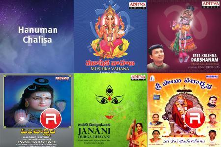Devotion Songs