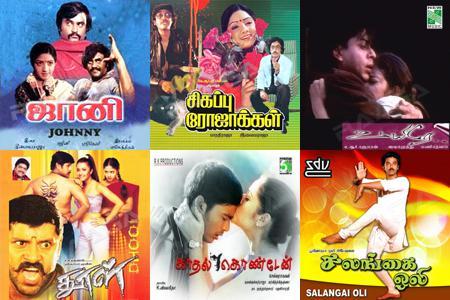 Tamil Best Melodies