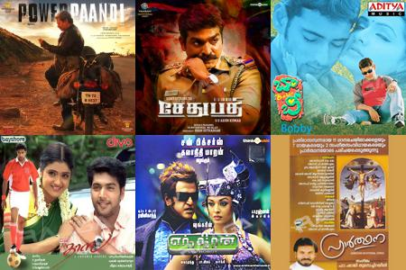 Tamil Hits Primary A