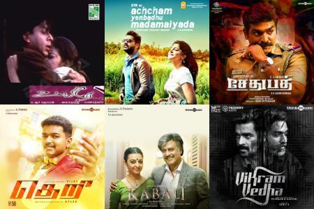 Tamil Latest