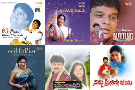 Kannada Songs