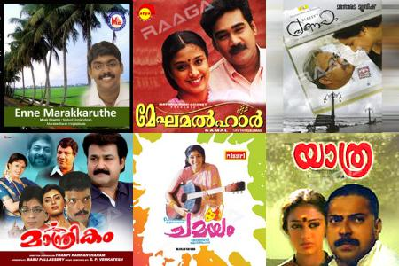 Onv Film Songs