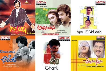 Baku Telugu Songs