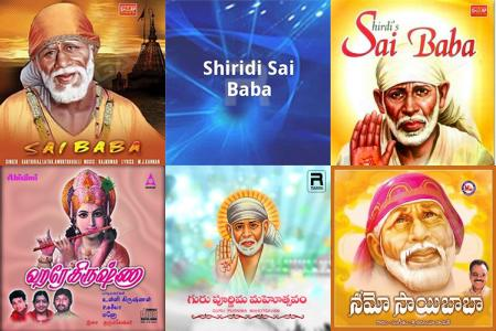 Baba Songs