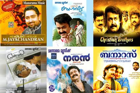 Malayalam Songs