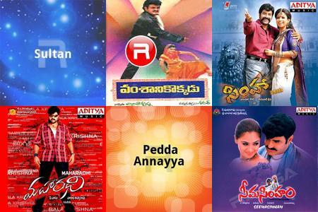 Balakrishna Songs Ra