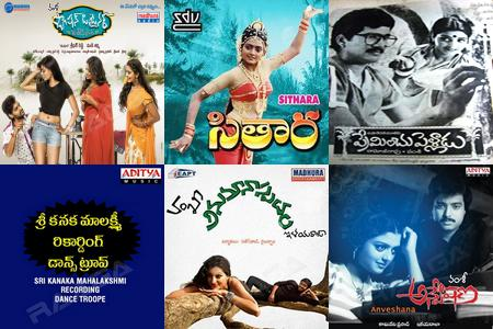Vamsi Songs