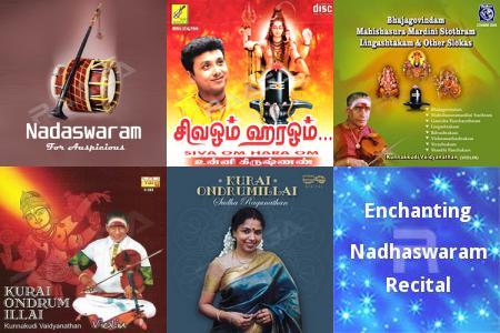 Tamil Music Classic